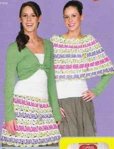 Teen Poncho or Skirt